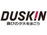 株式会社ダスキンサーヴ九州 ダスキン畝刈支店のアルバイト情報
