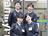 ファミリーマート 東村山御成橋店のアルバイト情報