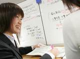 思学舎モア 泉町教室のアルバイト情報