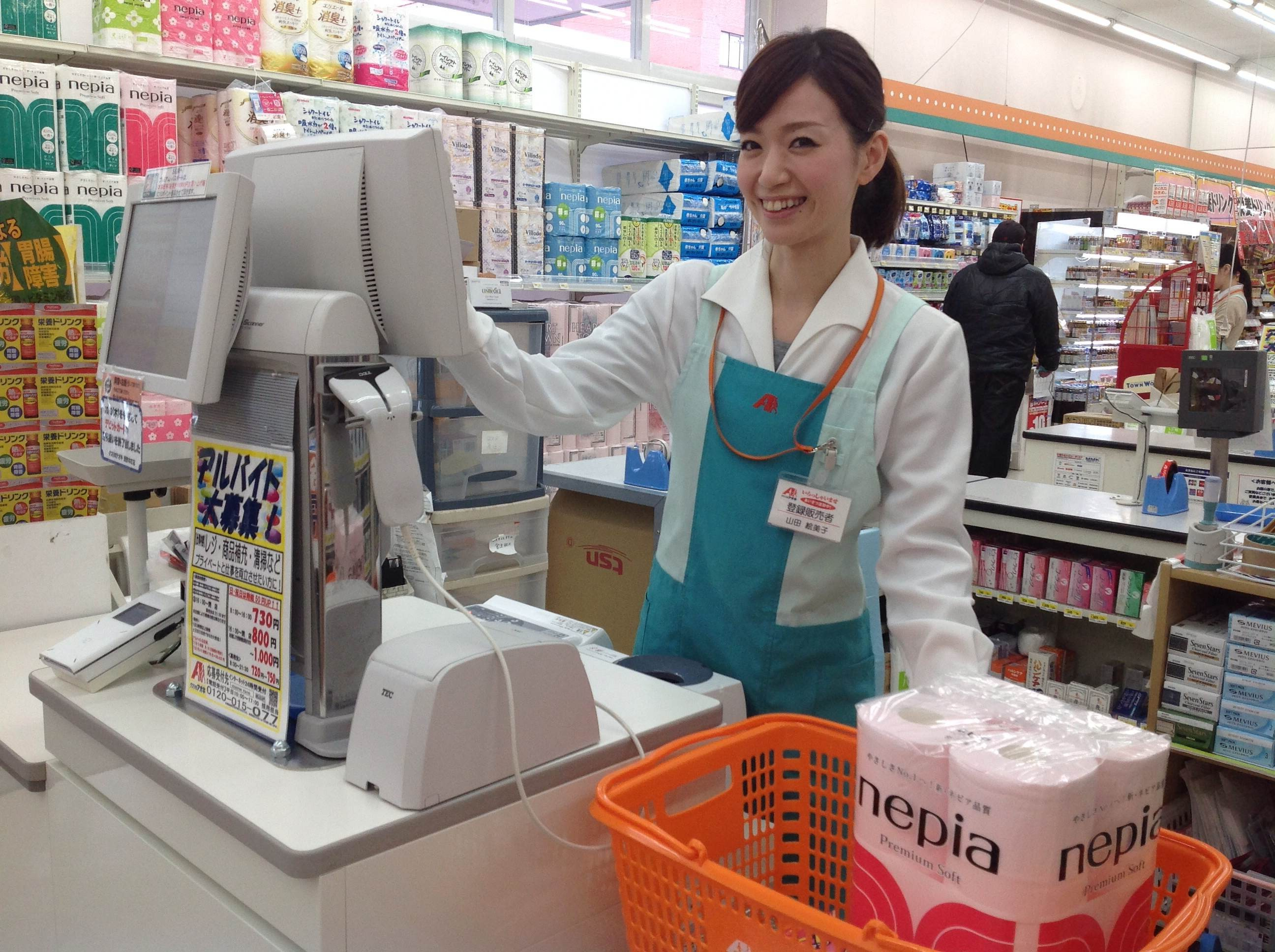 クスリのアオキ 宇ノ気店のアルバイト情報
