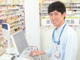 サツドラ  江別一番町店のアルバイト情報