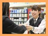 ダイナム 二本松店のアルバイト情報