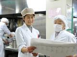 株式会社 LEOC (勤務地: 光生病院) 202041のアルバイト情報