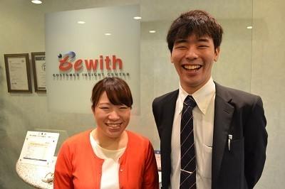 ビーウィズ株式会社 横浜市西区エリア 採用事務スタッフ のアルバイト情報
