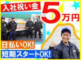町の引越屋さん 神戸営業所のアルバイト情報