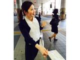 アクティブスタッフ (勤務地:渋谷駅周辺)のアルバイト情報