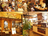 ぴょんぴょん舎 オンマーキッチン イオン盛岡店のアルバイト情報