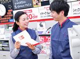 カメラのキタムラ 町田/鶴川店 【4949】のアルバイト情報