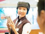 すき家 秋田泉店のアルバイト情報