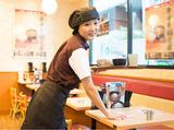 すき家 398号湯沢沖鶴店のアルバイト情報
