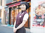 すき家 仙台福室店のアルバイト情報