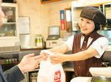 すき家 桐生新宿店のアルバイト情報