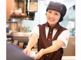 すき家 燕三条店のアルバイト情報