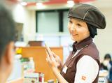 すき家 長岡宮内店のアルバイト情報