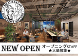 BUTCHER'S  MOTHER 神保町店(株式会社FTG Company)/A060301G085のアルバイト情報