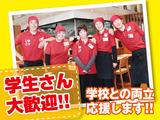 ちゃんぽん亭総本家 モレラ岐阜店のアルバイト情報