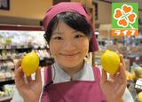 ライフ 佐倉店(店舗コード615)のアルバイト情報