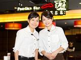 Foodiun Bar 一瑳 横浜店のアルバイト情報