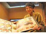 かまどか 新宿歌舞伎町店のアルバイト情報