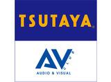 TSUTAYA AVクラブ玉名店のアルバイト情報