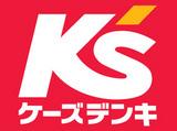 ケーズデンキ 津店のアルバイト情報