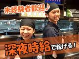 焼肉きんぐ 福島泉店のアルバイト情報