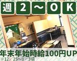 石臼蕎麦 安曇野 (あずみの) 津志田店のアルバイト情報