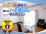 日本マニュファクチャリングサービス株式会社 お仕事No./mono-kyu-1のアルバイト情報