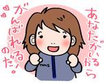 日本マニュファクチャリングサービス株式会社 お仕事No./chu160923のアルバイト情報