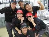 銀のさら 長崎丸山店のアルバイト情報