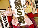 淀屋橋酒場 魚's男(ウォーズマン) ※11月上旬オープン予定のアルバイト情報