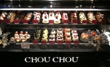 Patissiere CHOU CHOU(パティシエール シュシュ)のアルバイト情報