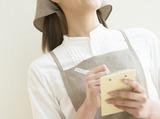 日清医療食品株式会社 北関東支店  (勤務地:羽生総合病院)のアルバイト情報
