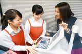 株式会社チェッカーサポート ※勤務地:札幌スポーツ館本店 [6965]のアルバイト情報