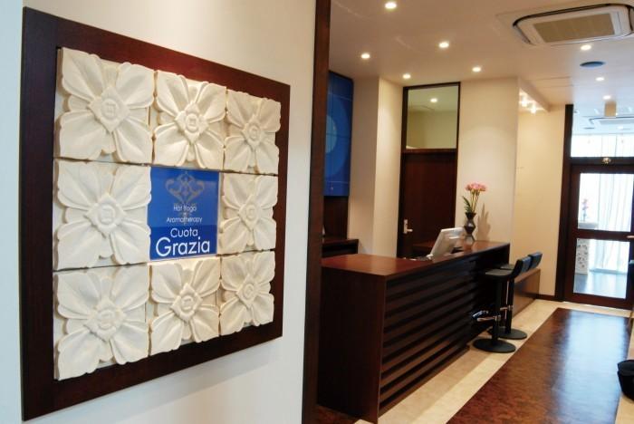 株式会社グラツィアのアルバイト情報