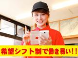 ラーメン横綱 刈谷店のアルバイト情報