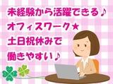 株式会社MUSASHI 鹿児島支店のアルバイト情報