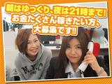 株式会社NEXT 大阪支店のアルバイト情報