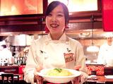 あひるの台所 二子玉川本店のアルバイト情報