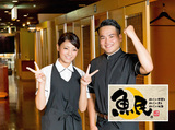 魚民 敦賀駅前店のアルバイト情報