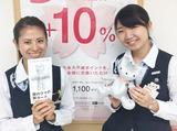 株式会社セブンCSカードサービス (勤務地:そごう川口)のアルバイト情報