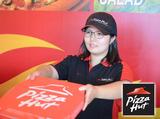 Pizza Hut(ピザハット) 北光店のアルバイト情報