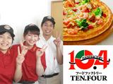 10.4(テン.フォー)五泉店のアルバイト情報