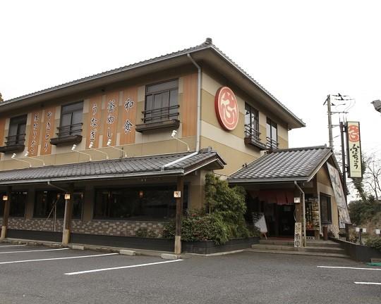鮒忠 松戸店 のアルバイト情報