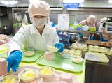 日清医療食品株式会社 東京支店 (勤務地:特養 あゆみえん)のアルバイト情報