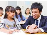 SHOZEMIアルファ 与野教室のアルバイト情報