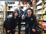 リカネスト 国分町店(株式会社 吉岡屋)のアルバイト情報