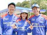 コスモ石油S&CCS飯能武蔵丘のアルバイト情報