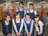 奈良中央郵便局のアルバイト情報