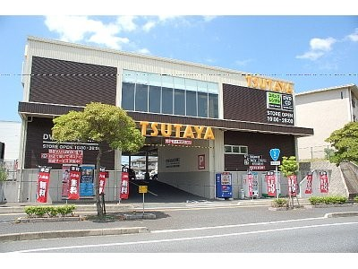 TSUTAYA(ツタヤ) 徳山店 のアルバイト情報